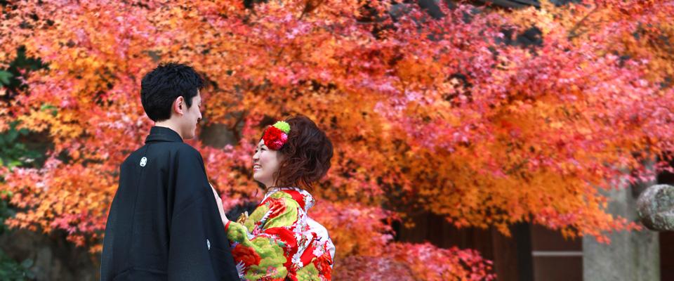 2021紅葉シーズン京都前撮りキャンペーン