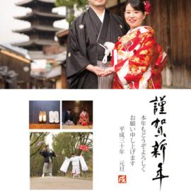 京都前撮り 年賀状